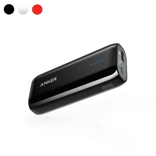 モバイルバッテリー Anker E1 5200mAh  超コンパクト 軽量 モバイルバッテリー  Anker正規販売店 急速充電可能 iPhone Android 対応 PowerIQ搭載 かわいい|ankerdirect