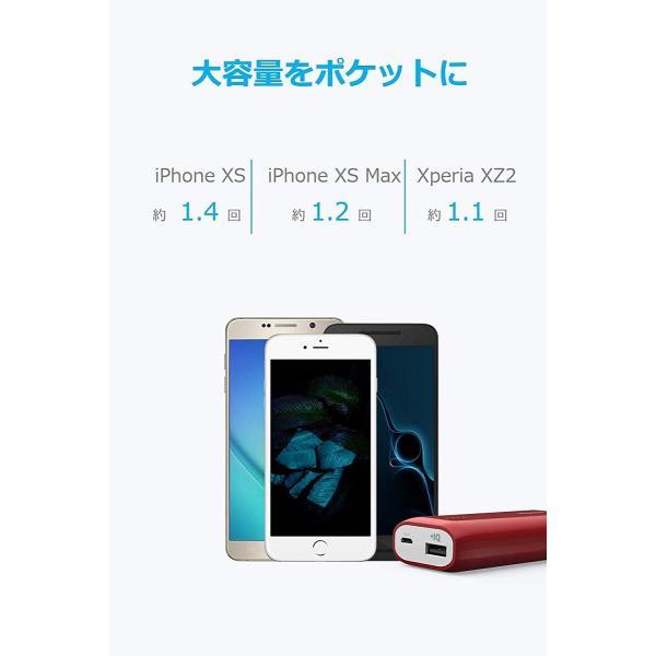 モバイルバッテリー Anker Astro E1 5200mAh 超コンパクト 軽量 モバイルバッテリー 急速充電可能 【PowerIQ搭載】( ホワイト・ブラック) Ah mAh|ankerdirect|03