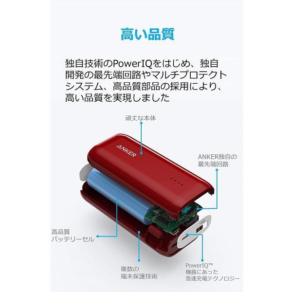 モバイルバッテリー Anker E1 5200mAh  超コンパクト 軽量 モバイルバッテリー  Anker正規販売店 急速充電可能 iPhone Android 対応 PowerIQ搭載 かわいい|ankerdirect|05