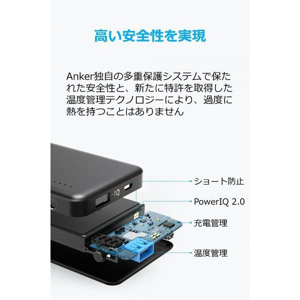 Anker PowerCore II Slim 10000 大容量 モバイルバッテリー PSE認証済 10000mAh Quick Charge入出力 iPhone Android各種対応|ankerdirect|04