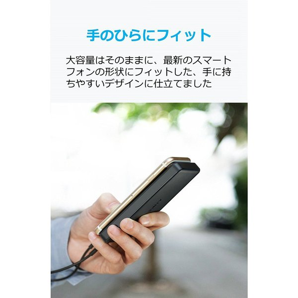 Anker PowerCore II Slim 10000 大容量 モバイルバッテリー PSE認証済 10000mAh Quick Charge入出力 iPhone Android各種対応|ankerdirect|06
