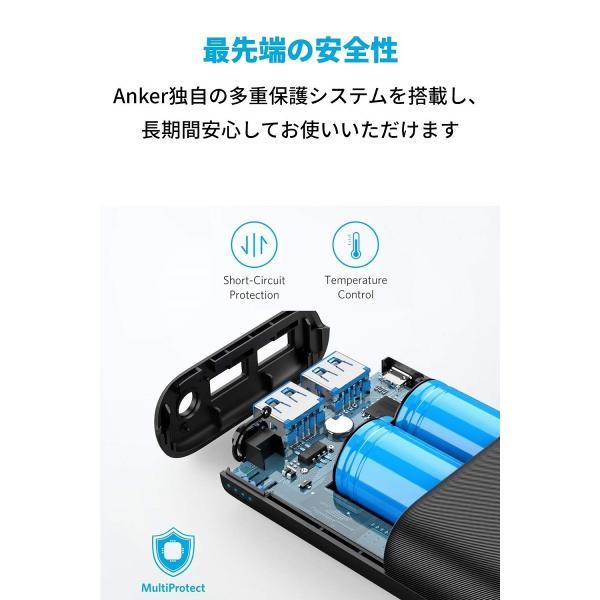 Anker PowerCore 20000 Redux 20000mAh モバイルバッテリー 超大容量 PSE認証済 PowerIQ搭載 低電流モード搭載|ankerdirect|06