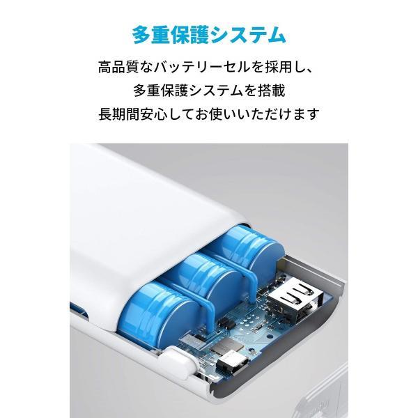 アンカー モバイルバッテリー Anker PowerCore 10000 10000mAh 大容量 急速充電 Anker正規販売店 軽量 マット仕上げ PowerIQ VoltageBoost 搭載|ankerdirect|07