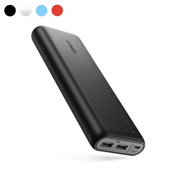 モバイルバッテリー Anker PowerCore 20100 20100mAh 2ポート 超大容量 Anker正規販売店 iPhone iPad Xperia Androidスマホ対応 急速充電PowerIQ搭載 4.8A出力 ankerdirect
