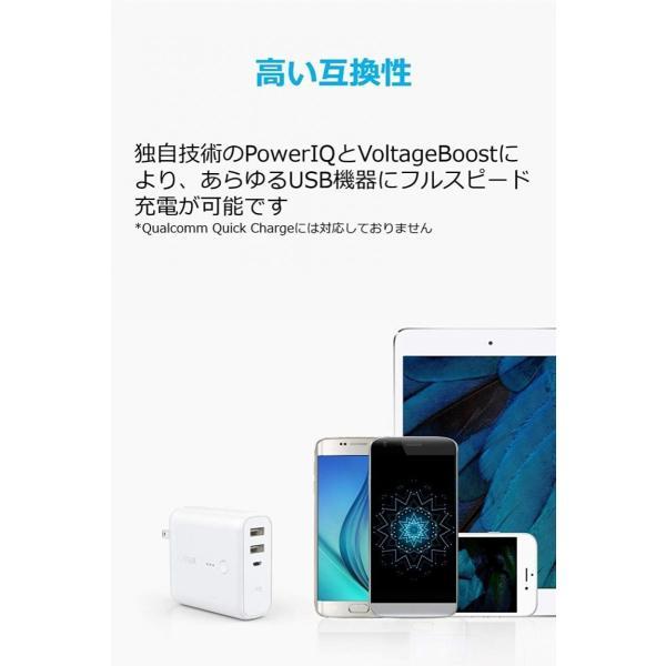 モバイルバッテリー Anker PowerCore Fusion 5000 Anker正規販売店 5000mAh USB急速充電器 PowerIQ搭載 折畳式プラグ搭載 iPhone iPad Android各種対応|ankerdirect|05