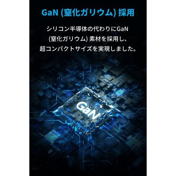 急速充電器 Anker PowerPort Atom PD 1 PD対応 30W USB-C GaN 窒化ガリウム 採用Power Delivery対応超コンパクトサイズ|ankerdirect|02