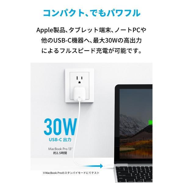 急速充電器 Anker PowerPort Atom PD 1 PD対応 30W USB-C GaN 窒化ガリウム 採用Power Delivery対応超コンパクトサイズ|ankerdirect|04