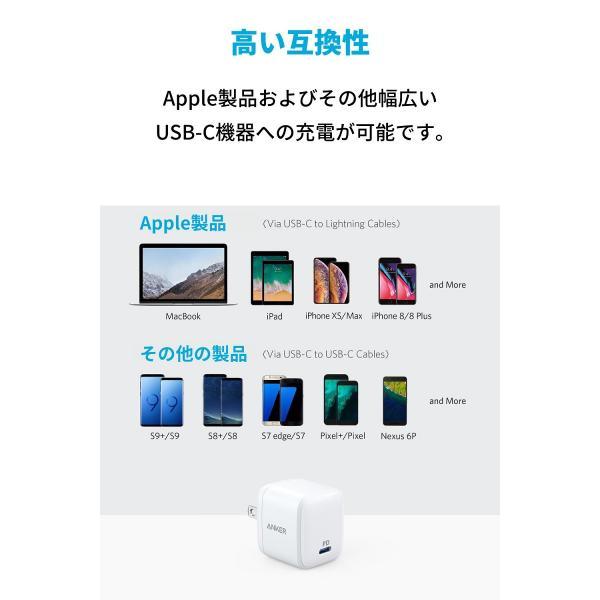 急速充電器 Anker PowerPort Atom PD 1 PD対応 30W USB-C GaN 窒化ガリウム 採用Power Delivery対応超コンパクトサイズ|ankerdirect|07