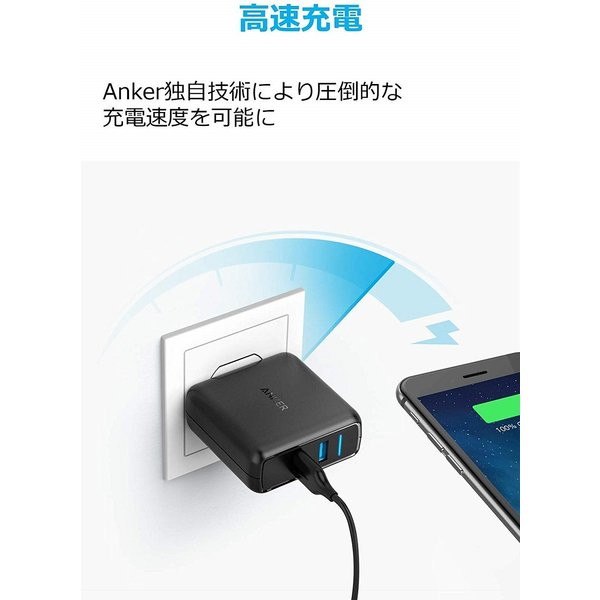 Anker PowerPort Speed 2 USB充電器 2ポート QC3.0搭載 39.5W iPhone Android各種対応|ankerdirect|02