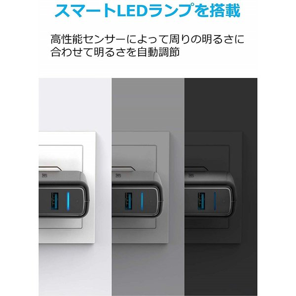 Anker PowerPort Speed 2 USB充電器 2ポート QC3.0搭載 39.5W iPhone Android各種対応|ankerdirect|04