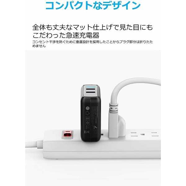 Anker PowerPort Speed 2 USB充電器 2ポート QC3.0搭載 39.5W iPhone Android各種対応|ankerdirect|05