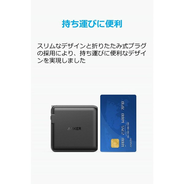 USB充電器 4ポートAnker PowerPort Speed 4 USB急速充電器 Anker正規販売店 QC3.0搭載 43.5W  iPhone iPad Android各種対応|ankerdirect|02