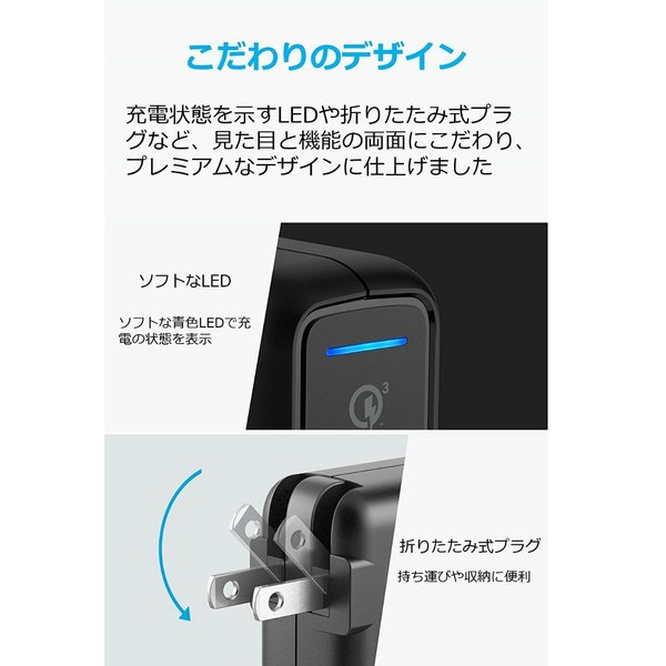 USB充電器 4ポートAnker PowerPort Speed 4 USB急速充電器 Anker正規販売店 QC3.0搭載 43.5W  iPhone iPad Android各種対応|ankerdirect|03