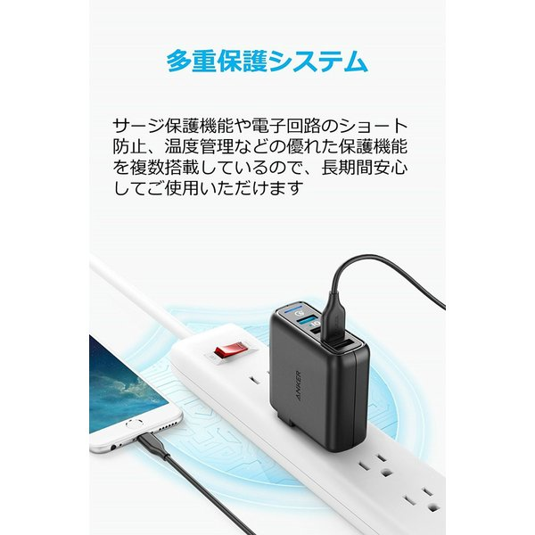 USB充電器 4ポートAnker PowerPort Speed 4 USB急速充電器 Anker正規販売店 QC3.0搭載 43.5W  iPhone iPad Android各種対応|ankerdirect|04