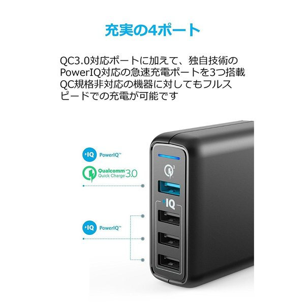 USB充電器 4ポートAnker PowerPort Speed 4 USB急速充電器 Anker正規販売店 QC3.0搭載 43.5W  iPhone iPad Android各種対応|ankerdirect|06