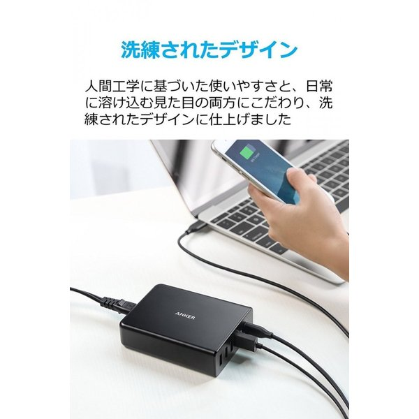 USB充電器 5ポート Anker PowerPort+ 5 USB-C Power Delivery 60W  急速充電 USB-C 新しいMacBook iPhone iPad Android 各種他対応|ankerdirect|02