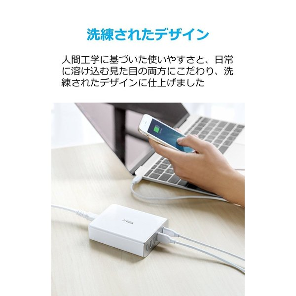 USB充電器 5ポート Anker PowerPort+ 5 USB-C Power Delivery 60W  急速充電 USB-C 新しいMacBook iPhone iPad Android 各種他対応|ankerdirect|11