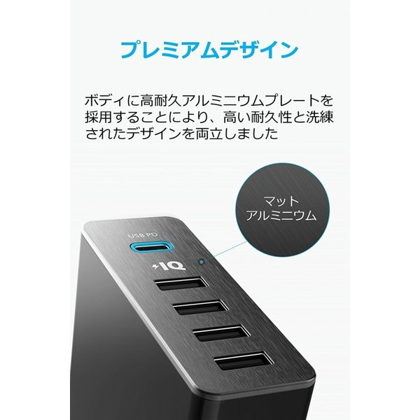 USB充電器 5ポート Anker PowerPort+ 5 USB-C Power Delivery 60W  急速充電 USB-C 新しいMacBook iPhone iPad Android 各種他対応|ankerdirect|03