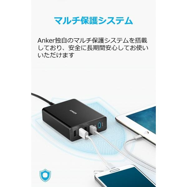 USB充電器 5ポート Anker PowerPort+ 5 USB-C Power Delivery 60W  急速充電 USB-C 新しいMacBook iPhone iPad Android 各種他対応|ankerdirect|04