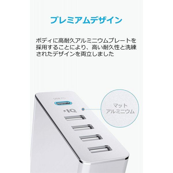 USB充電器 5ポート Anker PowerPort+ 5 USB-C Power Delivery 60W  急速充電 USB-C 新しいMacBook iPhone iPad Android 各種他対応|ankerdirect|10