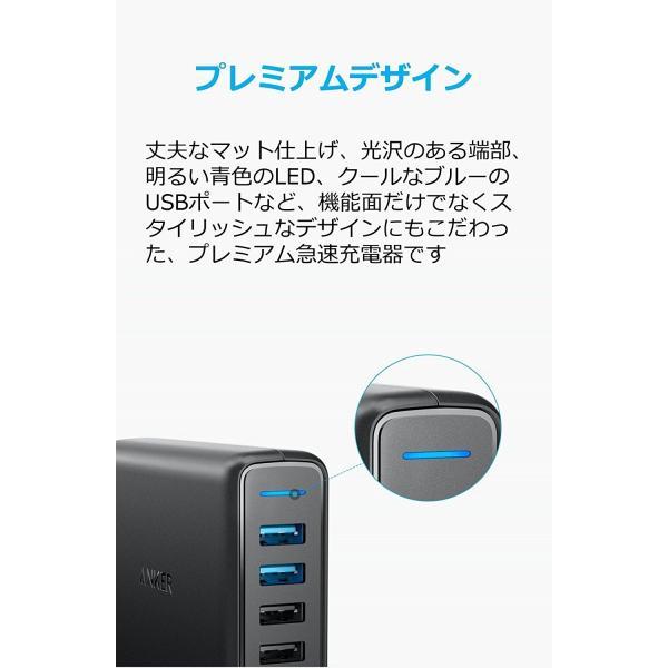 USB充電器 5ポート Anker PowerPort Speed 5 Anker正規販売店 QC3.0 急速充電 搭載 63W  iPhone Android各種対応 海外対応 AC アダプター ankerdirect 03