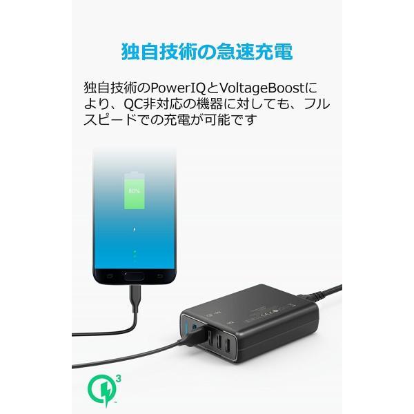USB充電器 5ポート Anker PowerPort Speed 5 Anker正規販売店 QC3.0 急速充電 搭載 63W  iPhone Android各種対応 海外対応 AC アダプター ankerdirect 06