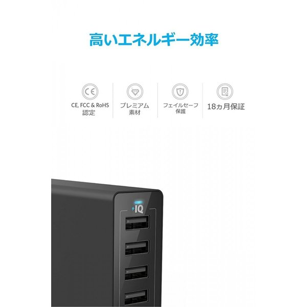 USB充電器 6ポート Anker PowerPort 6 60W  PowerIQ搭載 急速充電 iPhone iPad iPod Xperia Galaxy Nexus 3DS PS Vita ウォークマン他対応|ankerdirect|05