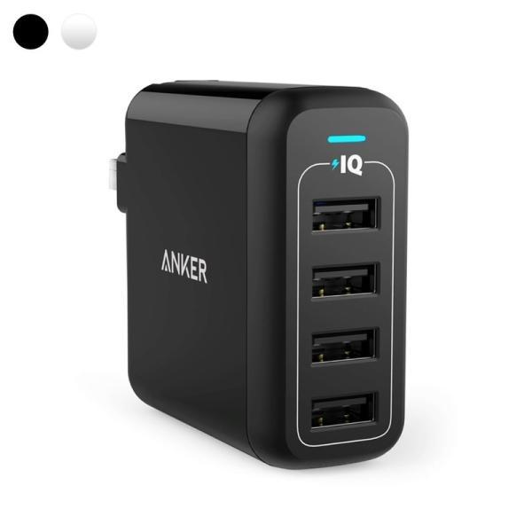 Anker PowerPort 4 USB急速充電器 4ポート 40W AC アダプター 折りたたみ式プラグ PowerIQ Voltage Boost搭載 海外対応|ankerdirect