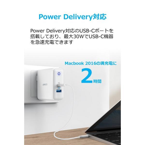 USB充電器 2ポート Anker PowerPort ll PD - 1 PD and 1 PowerIQ2.0 USBCポート搭載 急速充電 PowerIQ 2.0搭載 PowerDelivery対応 iPhone MacBook他対応 ankerdirect 02