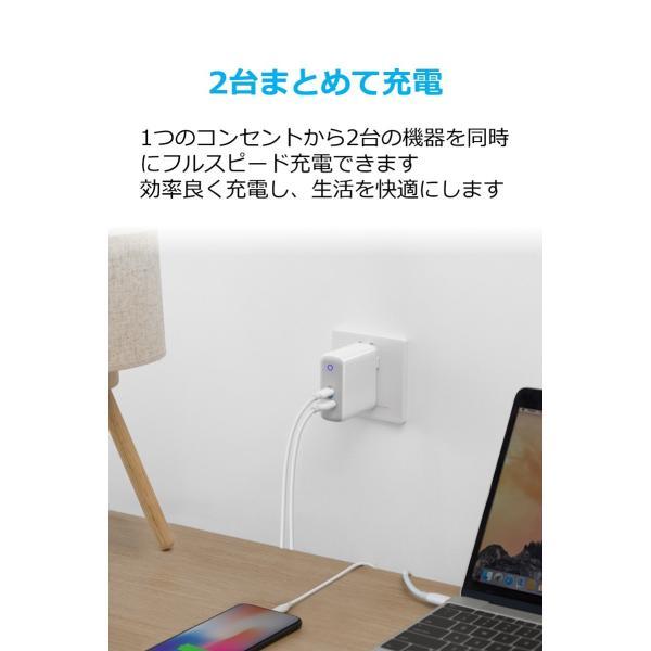 USB充電器 2ポート Anker PowerPort ll PD - 1 PD and 1 PowerIQ2.0 USBCポート搭載 急速充電 PowerIQ 2.0搭載 PowerDelivery対応 iPhone MacBook他対応 ankerdirect 04