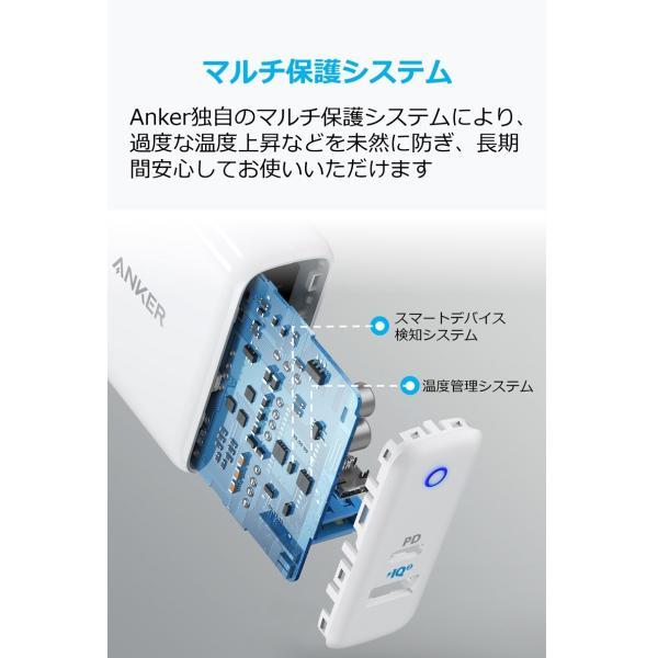 USB充電器 2ポート Anker PowerPort ll PD - 1 PD and 1 PowerIQ2.0 USBCポート搭載 急速充電 PowerIQ 2.0搭載 PowerDelivery対応 iPhone MacBook他対応 ankerdirect 06