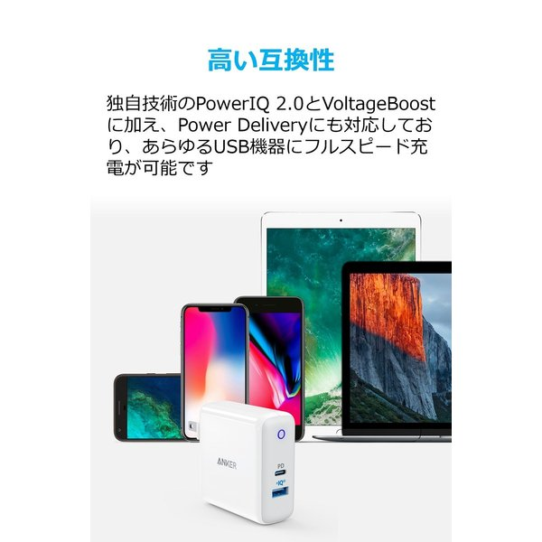 USB充電器 2ポート Anker PowerPort ll PD - 1 PD and 1 PowerIQ2.0 USBCポート搭載 急速充電 PowerIQ 2.0搭載 PowerDelivery対応 iPhone MacBook他対応 ankerdirect 08