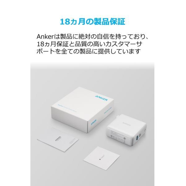 USB充電器 2ポート Anker PowerPort ll PD - 1 PD and 1 PowerIQ2.0 USBCポート搭載 急速充電 PowerIQ 2.0搭載 PowerDelivery対応 iPhone MacBook他対応 ankerdirect 10