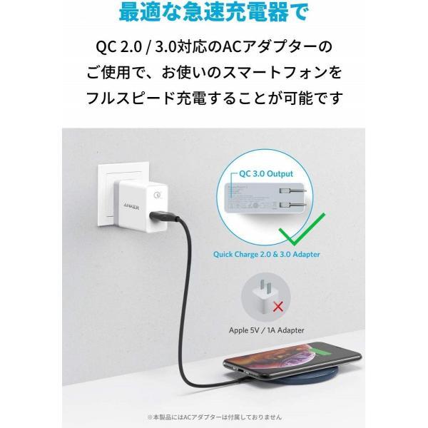ワイヤレス充電器10W Anker PowerWave 10 Pad 10W急速充電  Qi認証取得 iPhone XS XS Max XR 8  8 Plus Galaxy S9  S9+  S8  S8+ その他Qi対応機種各種対応|ankerdirect|03