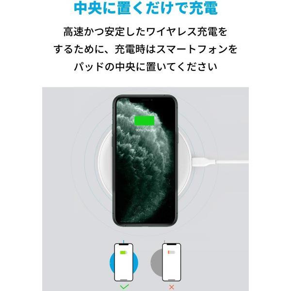 ワイヤレス充電器10W Anker PowerWave 10 Pad 10W急速充電  Qi認証取得 iPhone XS XS Max XR 8  8 Plus Galaxy S9  S9+  S8  S8+ その他Qi対応機種各種対応|ankerdirect|04