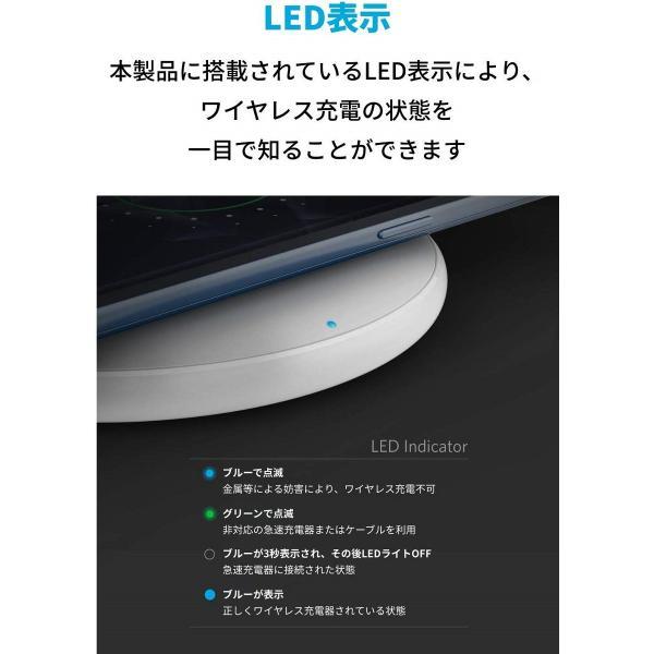 ワイヤレス充電器10W Anker PowerWave 10 Pad 10W急速充電  Qi認証取得 iPhone XS XS Max XR 8  8 Plus Galaxy S9  S9+  S8  S8+ その他Qi対応機種各種対応|ankerdirect|07