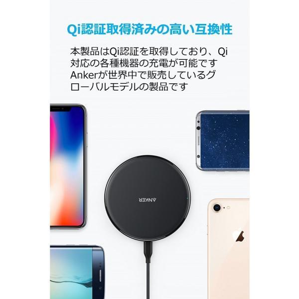 ワイヤレス充電器 Anker PowerPort Wireless 5 Pad 第2世代 Qiワイヤレス充電器 iPhoneX 8 8Plus GalaxyおよびNexus各種対応 置くだけ充電|ankerdirect|02