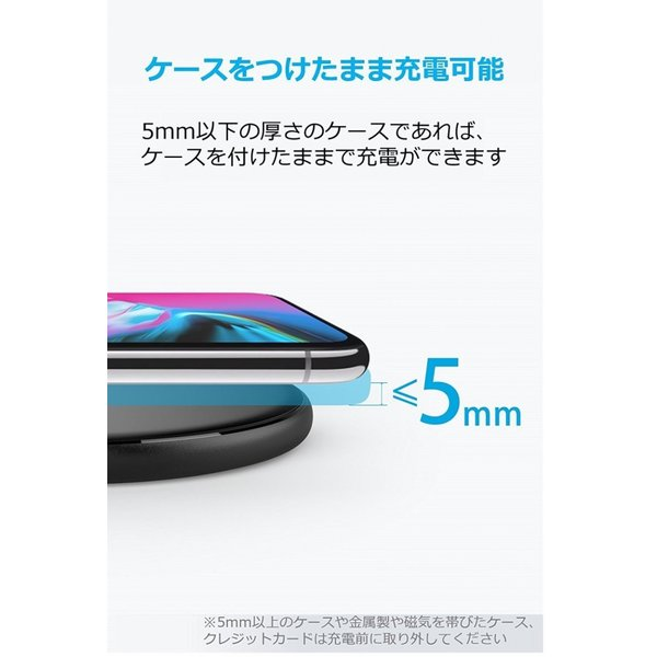 ワイヤレス充電器 Anker PowerPort Wireless 5 Pad 第2世代 Qiワイヤレス充電器 iPhoneX 8 8Plus GalaxyおよびNexus各種対応 置くだけ充電|ankerdirect|04