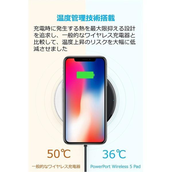 ワイヤレス充電器 Anker PowerPort Wireless 5 Pad 第2世代 Qiワイヤレス充電器 iPhoneX 8 8Plus GalaxyおよびNexus各種対応 置くだけ充電|ankerdirect|05