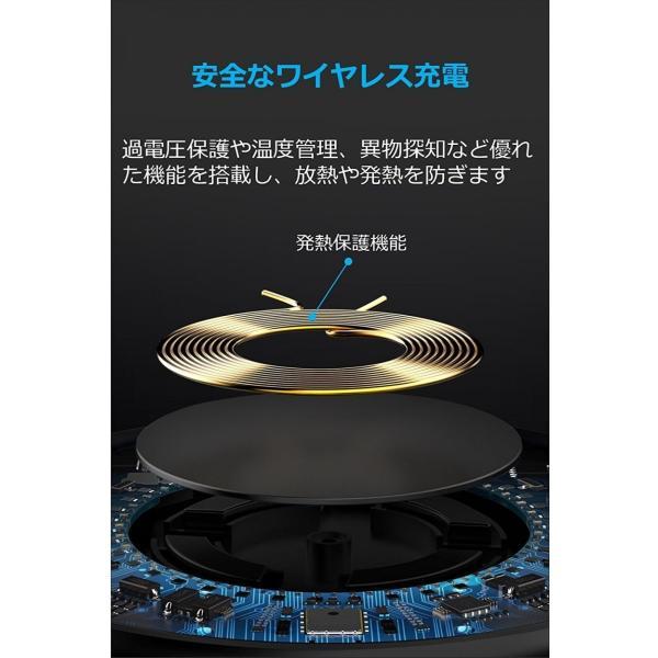 ワイヤレス充電器 Anker PowerPort Wireless 5 Pad 第2世代 Qiワイヤレス充電器 iPhoneX 8 8Plus GalaxyおよびNexus各種対応 置くだけ充電|ankerdirect|06