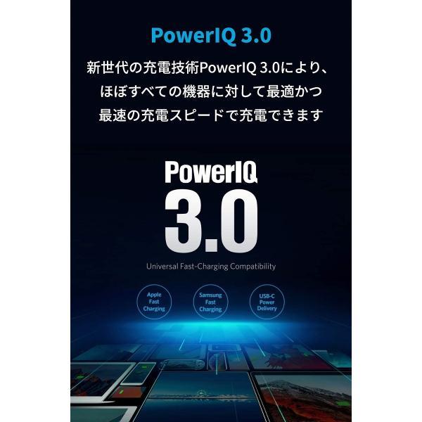 Anker PowerPort Atom III 急速充電器  60W PD対応 60W USB-C PSE認証済 PowerIQ 3.0 GaN採用 折りたたみ式プラグ搭載|ankerdirect|02
