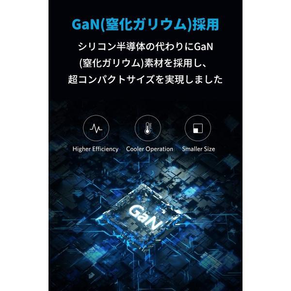 Anker PowerPort Atom III 急速充電器  60W PD対応 60W USB-C PSE認証済 PowerIQ 3.0 GaN採用 折りたたみ式プラグ搭載|ankerdirect|03