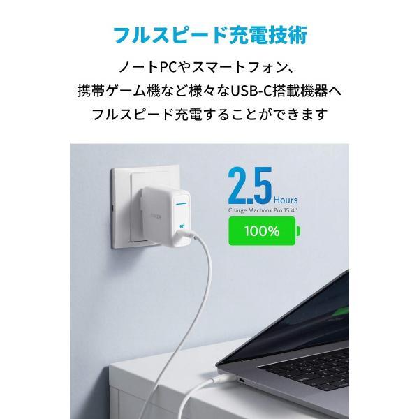 Anker PowerPort Atom III 急速充電器  60W PD対応 60W USB-C PSE認証済 PowerIQ 3.0 GaN採用 折りたたみ式プラグ搭載|ankerdirect|04