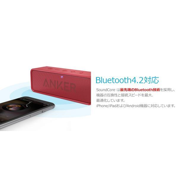 Bluetooth スピーカー Anker SoundCore ポータブル Bluetooth4.2 Anker正規販売店 24時間連続再生可能 デュアルドライバー ワイヤレススピーカー 内蔵マイク搭載|ankerdirect|05