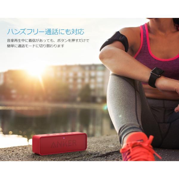Bluetooth スピーカー Anker SoundCore ポータブル Bluetooth4.2 Anker正規販売店 24時間連続再生可能 デュアルドライバー ワイヤレススピーカー 内蔵マイク搭載|ankerdirect|06