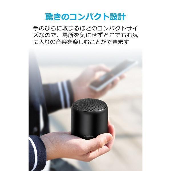 アンカー BluetoothスピーカーSoundcore Mini 2 6W Bluetooth4.2 IPX7防水規格 15時間連続再生 ワイヤレスステレオペアリング コンパクト設計|ankerdirect|02