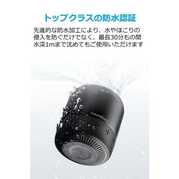 アンカー BluetoothスピーカーSoundcore Mini 2 6W Bluetooth4.2 IPX7防水規格 15時間連続再生 ワイヤレスステレオペアリング コンパクト設計|ankerdirect|03