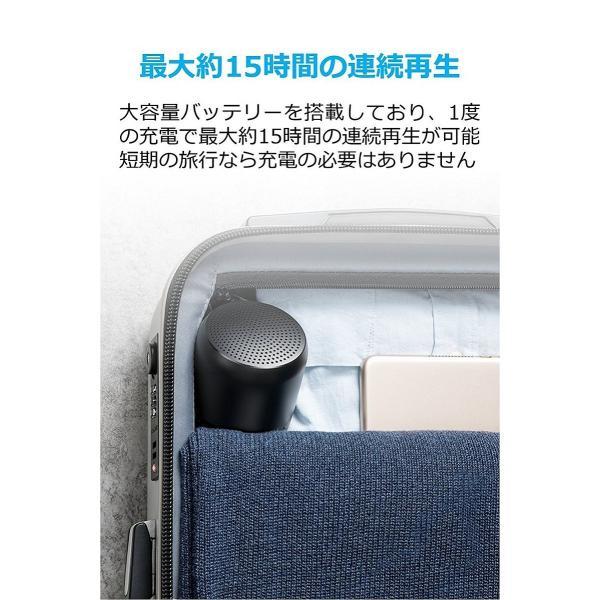 アンカー BluetoothスピーカーSoundcore Mini 2 6W Bluetooth4.2 IPX7防水規格 15時間連続再生 ワイヤレスステレオペアリング コンパクト設計|ankerdirect|05