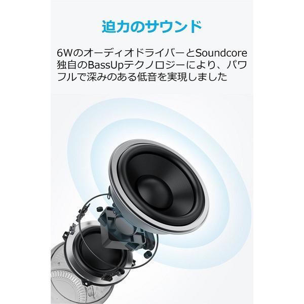アンカー BluetoothスピーカーSoundcore Mini 2 6W Bluetooth4.2 IPX7防水規格 15時間連続再生 ワイヤレスステレオペアリング コンパクト設計|ankerdirect|06