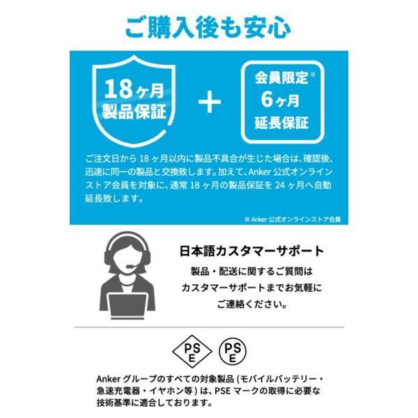 アンカー BluetoothスピーカーSoundcore Mini 2 6W Bluetooth4.2 IPX7防水規格 15時間連続再生 ワイヤレスステレオペアリング コンパクト設計|ankerdirect|08